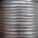 Cuir plat 3mm Argent clair métallisé - 1 mètre