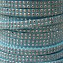 Lacet 5mm clouté Turquoise 1 mètre